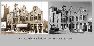 xx18A-0363-Merodestraat.jpg